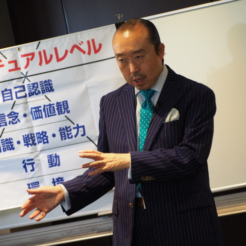 次の学びのステップ〜【研究会】と【グループコーチング】とは?〜